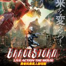 DVD Japanese Movie Brave Storm Live Action The Movie Region All Eng Sub