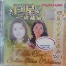 Teresa Teng Golden Oldies Selection Vol.1 邓丽君 巨星珍藏品 Vol.1 Karaoke VCD