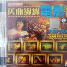 The Oldies Golden Songs Of Chinese 70's Movie 旧曲绵绵电影金曲 Karaoke VCD