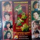Unforgettable Golden Hits Of The 70's 70年代风靡歌坛金曲 难忘金曲 Vol.2 Karaoke VCD