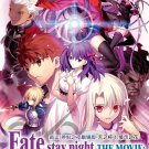 DVD Fate Stay Night The Movie Heaven's Fell 1 Presage Flower Japanese Anime Region All Eng Sub