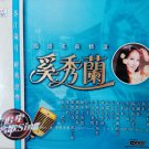 Xi Xiu Lan Greatest Hits Selections 奚秀兰 国语名曲精选 CD