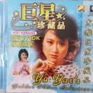 You Ya Golden Oldies Selections 尤雅 巨星珍藏品 Karaoke VCD