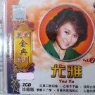 You Ya The Classic Series Vol.2 尤雅 丽风金典系列 珍藏版 2CD