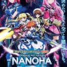 DVD Magical Girl Lyrical Nanoha Reflection The Movie Japanese Anime Region All Eng Sub