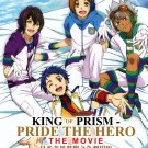 DVD King Of Prism Pride The Hero The Movie Japanese Anime Region All Eng Sub