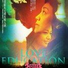 DVD Taiwan Movie Love Education 相爱相亲 Region All Eng Sub