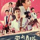 DVD Taiwan Movie Take Me to The Moon 帶我去月球 Region All Eng Sub