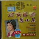 Zhang Xiao Ying jin sang jiu qing 张小英 金嗓旧情 2CD