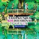 DVD Tada Kun Wa Koi Wo Shinai Vol.1-13 End 多田君不戀愛 Japanese Anime Eng Sub