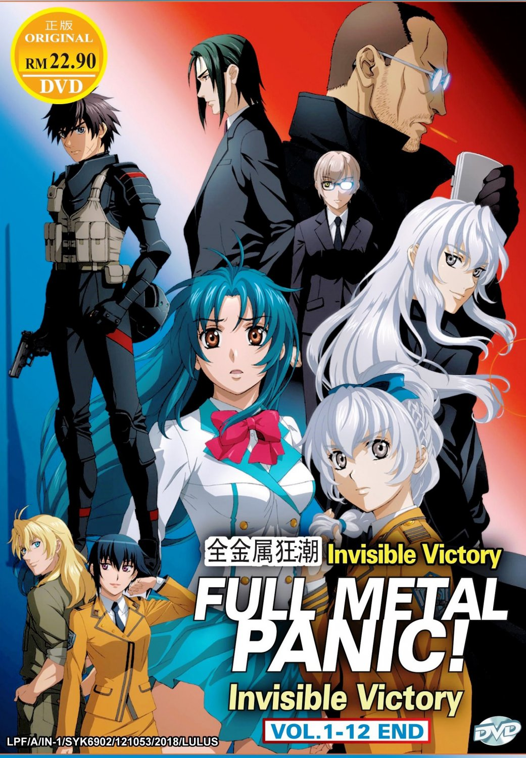 DVD Full Metal Panic Invisible Victory Vol.1-12 End Eng Dub Japanese Anime Eng Sub