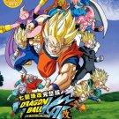 DVD Dragon Ball KAI 龙珠 KAI Complete Box Set Japanese Anime Eng Dub