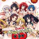 DVD High School DXD Sea 1-4 Vol.1-49 End + 4 OVA 恶魔高校 D×D Uncut Japanese Anime Eng Sub