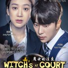 Witch At Court Vol.1-16 End 魔女的法庭 Korean TV Drama DVD Region All EnglSub
