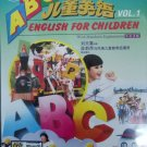 ABC English For Children Vol.1 DVD