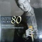 Jacky Cheong 80 Mandarin Greatest Hits 张学友 80 华语金曲 Karaoke 2DVD