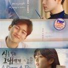 DVD Korean Drama A Poem A Day English Sub Region All