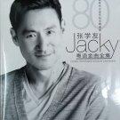 Jacky Cheong 80 Classic Cantonese 张学友 80 粤语金曲 Karaoke 2DVD