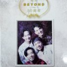 Beyond 30th Anniversary 纪念 Beyond 30 周年 Karaoke 2DVD