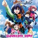 DVD Chuunibyou Demo Koi Ga Shitai Take On Me The Movie Japanese Anime Eng Sub Region All