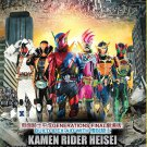 DVD Kamen Rider Heisei Generations Final Build & Ex-Aid With Legend Rider Japanese Anime Eng Sub