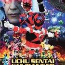 DVD Uchu Sentai Kyuranger The Movie Geth Indaver Strikes Back Japanese Anime Eng Sub