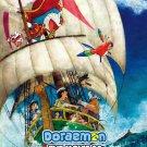DVD Doraemon The Movie 38 Nobita No Takarajima Japanese Anime Eng Sub