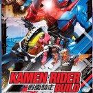 DVD Kamen Rider Build Vol.1-49 End Japanese Anime Eng Sub