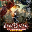 DVD Brave Storm Live Action The Movie Japanese Anime Eng Sub Region All