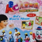 ABC English For Children 儿童英语 Vol.1 VCD