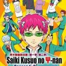 DVD Saiki Kusuo no Y-nan Sea 1+2 Vol.1-48 End Japanese Anime Eng Sub