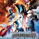 DVD Ultraman Geed Tsunagu Ze Negai Japanese Anime Eng Sub Region All