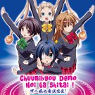 DVD Chuunibyou Demo Koi Ga Shitai 中二病也要谈恋爱 Japanese Anime Eng Sub