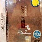 Eason's Life 陈奕迅 粤语精选 2CD Metal Box