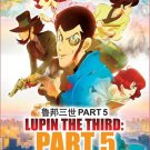 DVD Lupin The Third Part 5 Vol.1-24 End Japanese Anime Eng Sub Region All