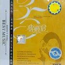 Teresa Teng 35th Anniversary 邓丽君 35年周年 2CD Metal Box