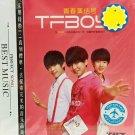 TFboys Qing Chun Ji Jie Hao TFboys 青春集结号 2CD Metal Box