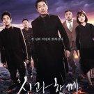 DVD Korean Movie Along With The Gods The Last 49 Days 与神同行 终极审判 Region All Eng Sub
