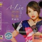 A-Lin Liao Shang Ge Ji 黄丽玲 疗伤歌姬 3CD