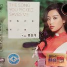 A-Lin The Song You Picked Saves Me 黄丽玲 你点的歌救了我 3CD