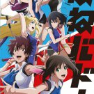 DVD Hanebado Ep 1-13 End Japanese Anime Eng Sub Region All