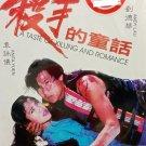 DVD Hong Kong Movie A Taste Of Killing And Romance 杀手的童话 Region All Eng Sub