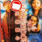 DVD Hong Kong Movie Armageddon 天地雄心 Region All Eng Sub