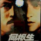 DVD Hong Kong Movie Bloody Brotherhood Andy Lau 同根生 Region All Eng Sub