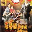 DVD Hong Kong Movie Casino Raiders II 至尊无上 II 之永霸天下 Region All Eng Sub