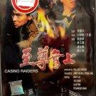 DVD Hong Kong Movie Casino Raiders Andy Lau 至尊无上 Region All Eng Sub