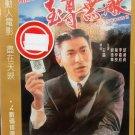 DVD Hong Kong Movie Casino Tycoon II Andy Lau 赌城大亨II之至尊无敌 Region All Eng Sub