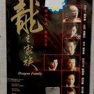 DVD Hong Kong Movie Dragon Family Andy Lau 龙之家族 Region All Eng Sub
