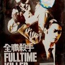DVD Hong Kong Movie Fulltime Killer Andy Lau 全职杀手 Region All Eng Sub