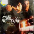 DVD Hong Kong Movie Gun & Rose Andy Lau 龙腾四海 Region All Eng Sub